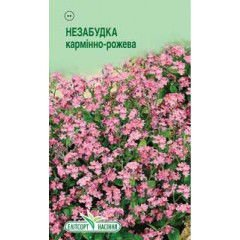 Semyon Nezabudki karminno-pink