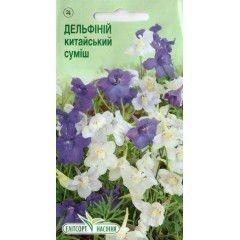 Delphinium Chinese mix