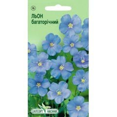 Semen Len blue