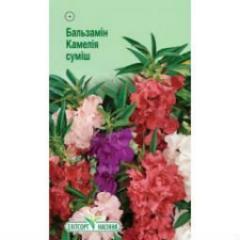 Semyon Balzamin Camellia mix of 0,5 g