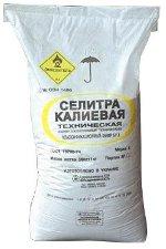 Potassium saltpeter