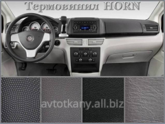 Термовинил Хорн для перетяжки торпеды, airbag,