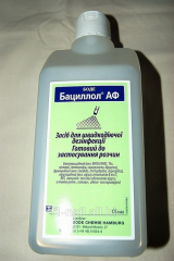 Batsilol for disinfection of the tool, means for a