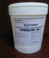 Mastic butylrubber waterproofing Germobutil MGI