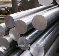 Forging steel 20
