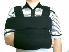 Bandage of an ortpedicheskiyn forearm of