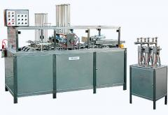 Автомат многолинейный для фасовки жидких и