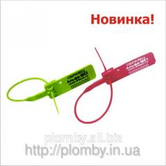 Пломба Альфа-МК2