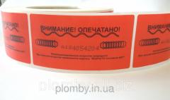 Пломбировочная наклейка Пст 50х97,  в рулоне...