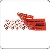 Картинки по запросу Пломбировочная клейкая лента КТЛ