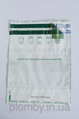 Сейф-пакет 162х235мм,  code 39,  три...