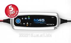 The charger for JSB CTEK M45 3,6