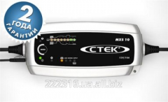 The charger for JSB CTEK MXS 10