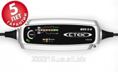 The charger for JSB CTEK MXS 5.0