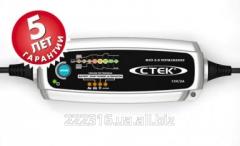 The charger for JSB CTEK MXS 5.0 Test &