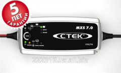 The charger for JSB CTEK MXS 7.0
