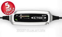 The charger for JSB CTEK XS 0.8