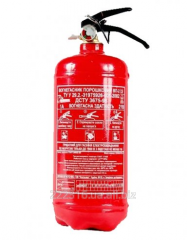 Vitol VP-2 fire extinguisher