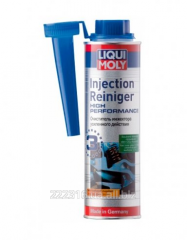 Cleaner of an injector of the strengthened action