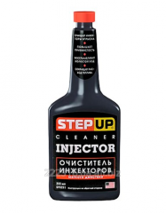 Additive Step Up Fuel Injector Cleaner