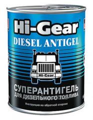 Superanti-gel for Hi-Gear diesel fuel
