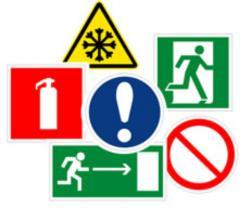 Знаки безопасности; предупреждающие таблички;