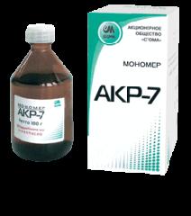 ACRE-7 monomer Ostomy