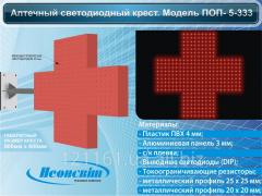 Аптечный крест двусторонний. Светодиодный аптечный