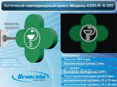 Светодиодный крест для аптек. Двустороннего