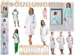 Overalls for health workers