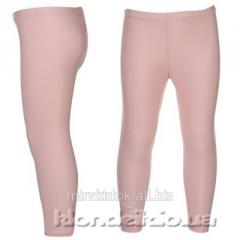 LA GEAR leggings for dances, gymnastics, the