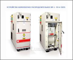 Distributing device of the VM-1-RN-6-UHL5 series