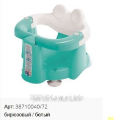 Child seat OK Baby Crab for bathing 38710040/72