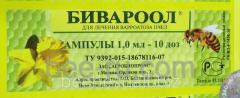 Bivarool - 1 ml, 10 doses