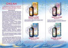 Health formulas peptide - mineral hydrolyzates of