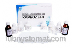 Plastic for a plombiruvaniye of Karbodent the