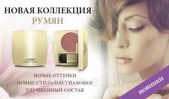 Compact Blush blush