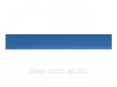 Edge of DS 21/0,45 PVC of mm Blue CL 0205