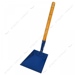 Scoop for garbage (piece) (metal with the wooden