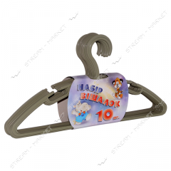 Set of hangers for a kidswear of plasticity of 10