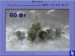 Glow lamp of local illumination of MO 12-60 E27