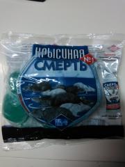 Крысиная смерть №1 200 гр от грызунов(аналог
