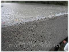 Adaose pentru betone