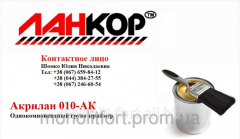 Anticorrosive primer Akrilan 010-AK