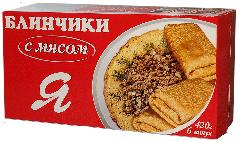 Пищевая упаковка, картонная коробка для различных полуфабрикатов