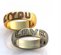Pair rings 101 Model