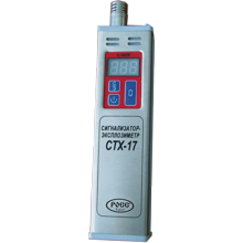 STH-17 signaling device