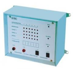 Block control of the BUVS alarm system