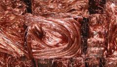 Scrap of copper