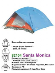 Tent of SANTA MONICA